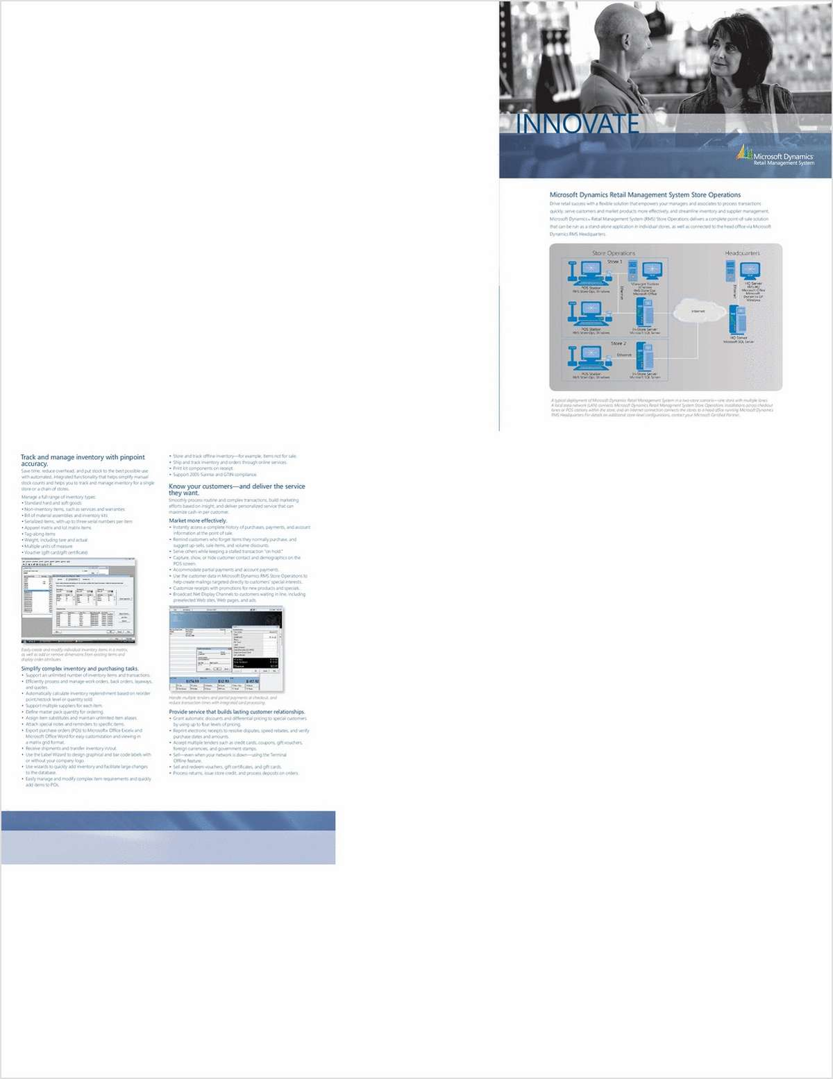 Microsoft Dynamics Retail Management System Store Operations
