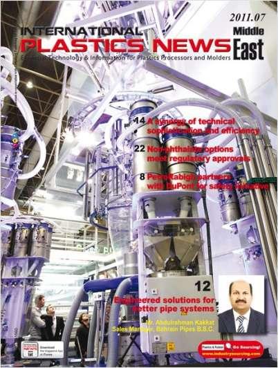 International Plastics News - Middle East