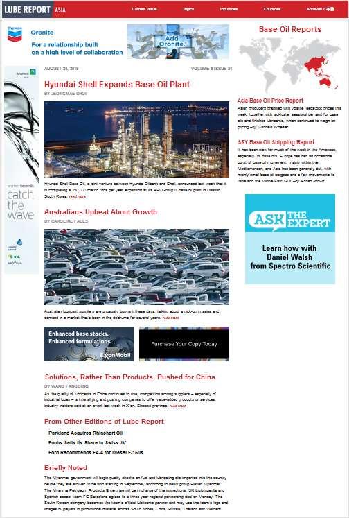 Lube Report Asia