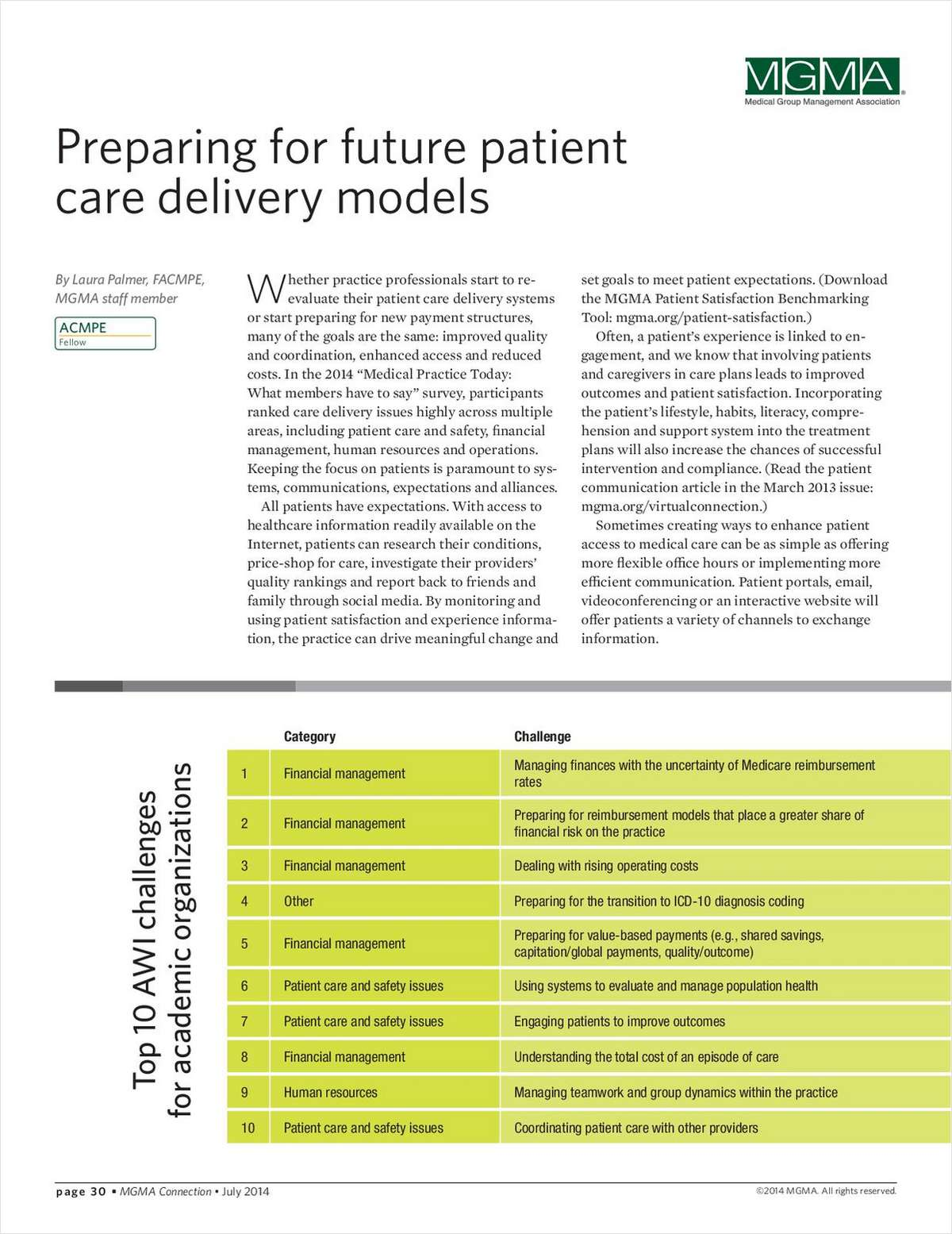 Preparing for future patient care delivery models