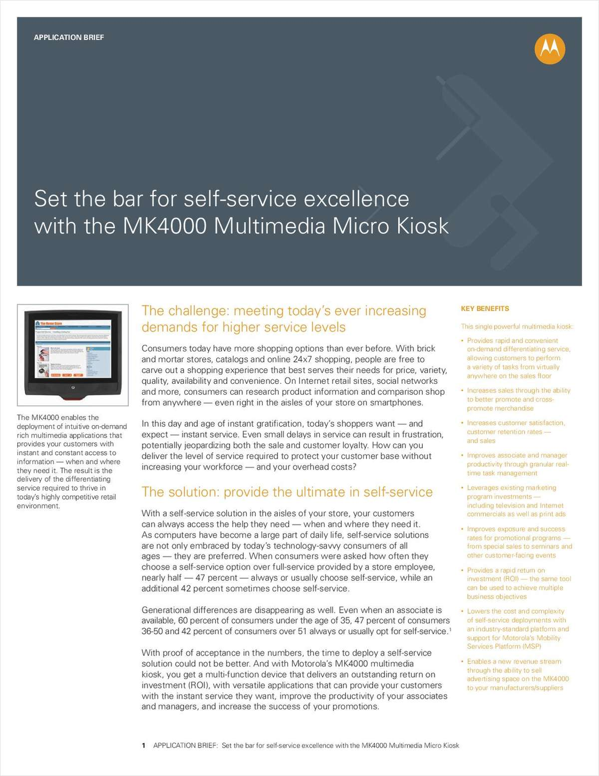 Set the Bar for Self-Service Excellence