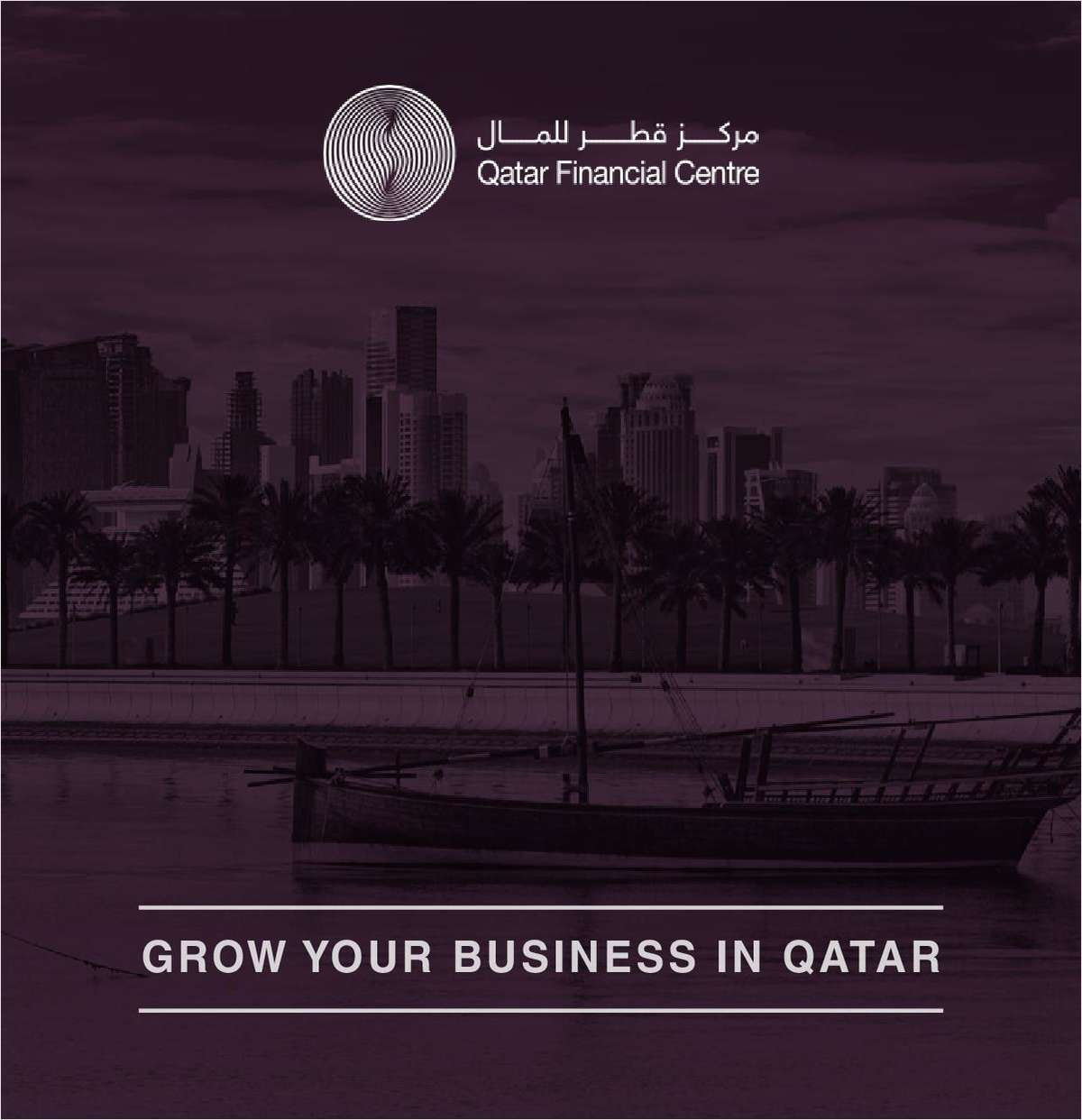 Grow Your Business in Qatar