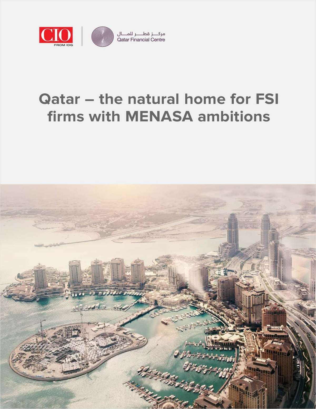 Qatar -- the natural home for FSI firms with MENASA ambitions